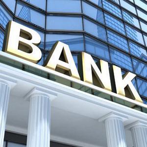 Банки Хасавюрта