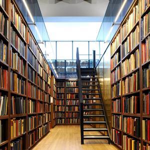 Библиотеки Хасавюрта