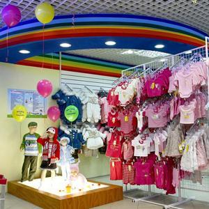 Детские магазины Хасавюрта