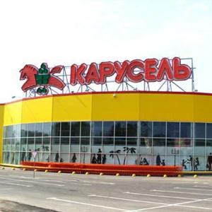 Гипермаркеты Хасавюрта