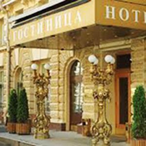 Гостиницы Хасавюрта