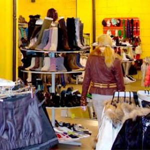 Магазины одежды и обуви Хасавюрта