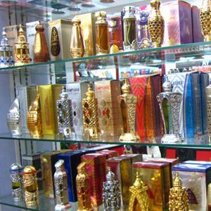 Парфюмерные магазины Хасавюрта