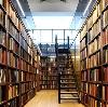 Библиотеки в Хасавюрте