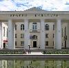 Дворцы и дома культуры в Хасавюрте