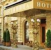 Гостиницы в Хасавюрте