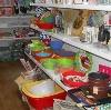 Магазины хозтоваров в Хасавюрте
