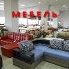 Магазины мебели в Хасавюрте