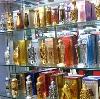 Парфюмерные магазины в Хасавюрте