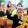 Школы в Хасавюрте