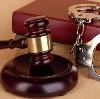 Суды в Хасавюрте