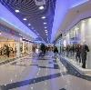Торговые центры в Хасавюрте